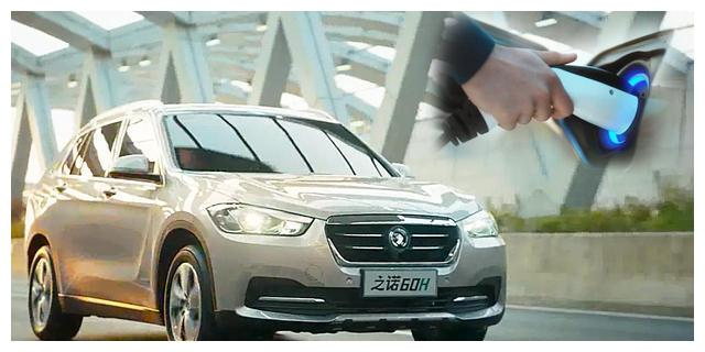 ZINORO和广汽传祺新能源汽车哪个好?芝诺60H等着你买