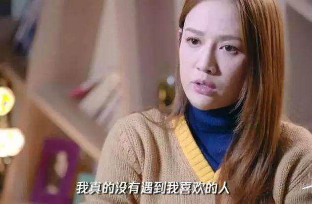 """""""老婆怀孕8个月,我想离婚"""":婚姻里的罗生门,女性还要忍耐多久?"""