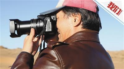 摄影师拍巴丹吉林沙漠30年为拍摄长毛骆驼整整找10年