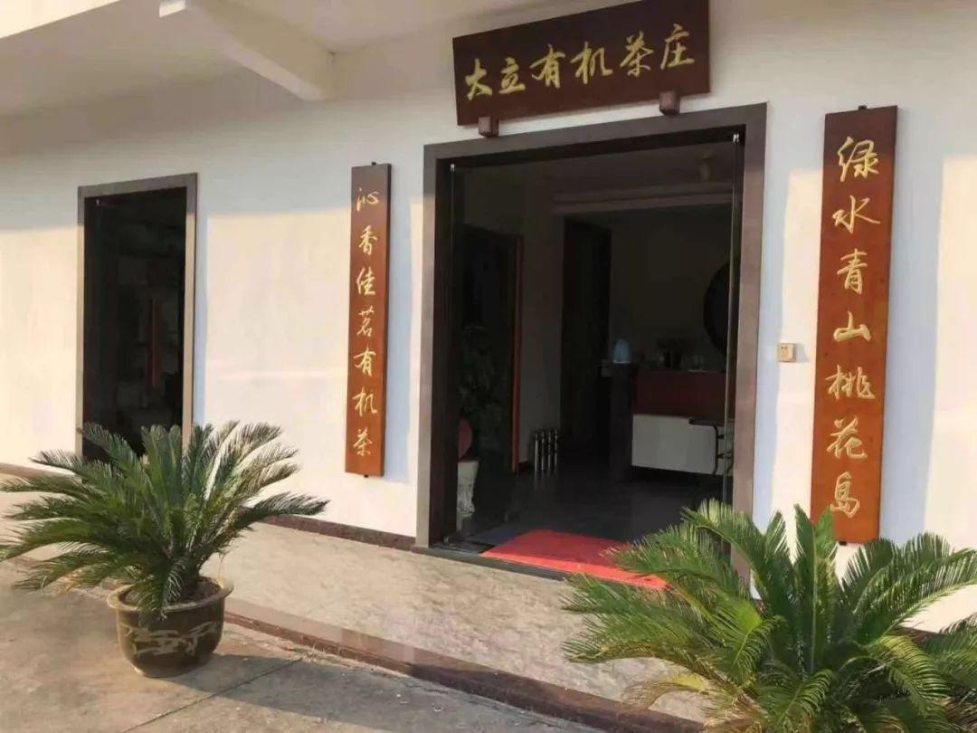 中国商品条码系统成员注销公告201802-117_手机搜狐网