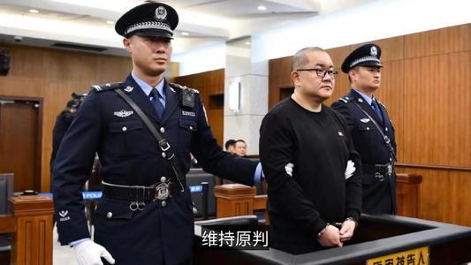 引发广泛关注的孙小果被判死刑 从法律角度看他最长还能活多久?_程序