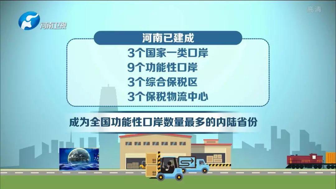 河南省经济总量两个新台阶_河南省地图