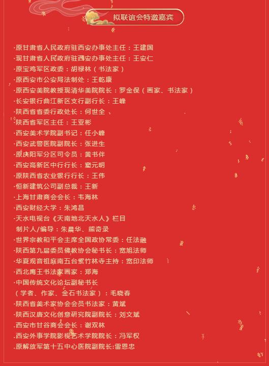 天水秦安2020总人口_天水秦安的图片