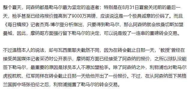 中国足彩网竞彩01日英超推荐:曼城穿盘取胜