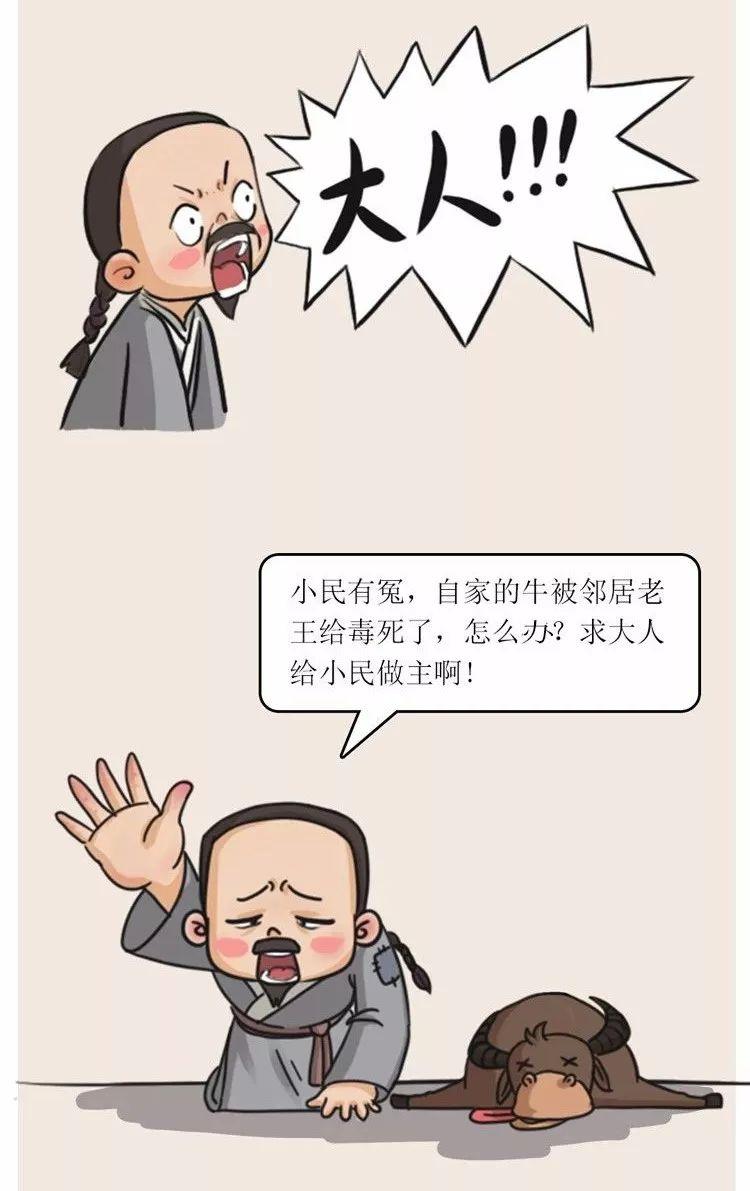 最新韩剧《致亲爱的法官大人》全集高清在线播放_韩... _韩剧TV网