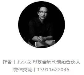 """中国CVC战略大棋局:""""LP化""""生存!"""