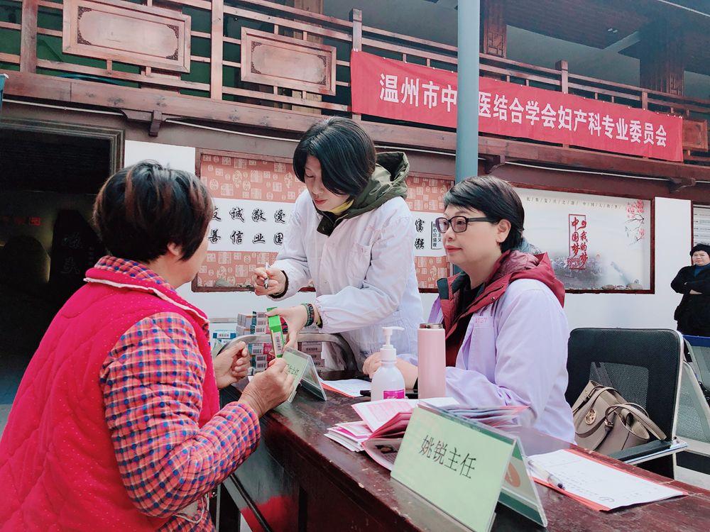 """【东风快讯】市中西医获省医疗机构临床检验质量飞行检查""""优秀单位"""""""