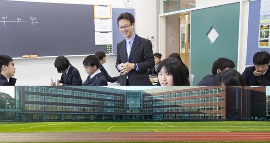 京北 東洋 中学校 大学