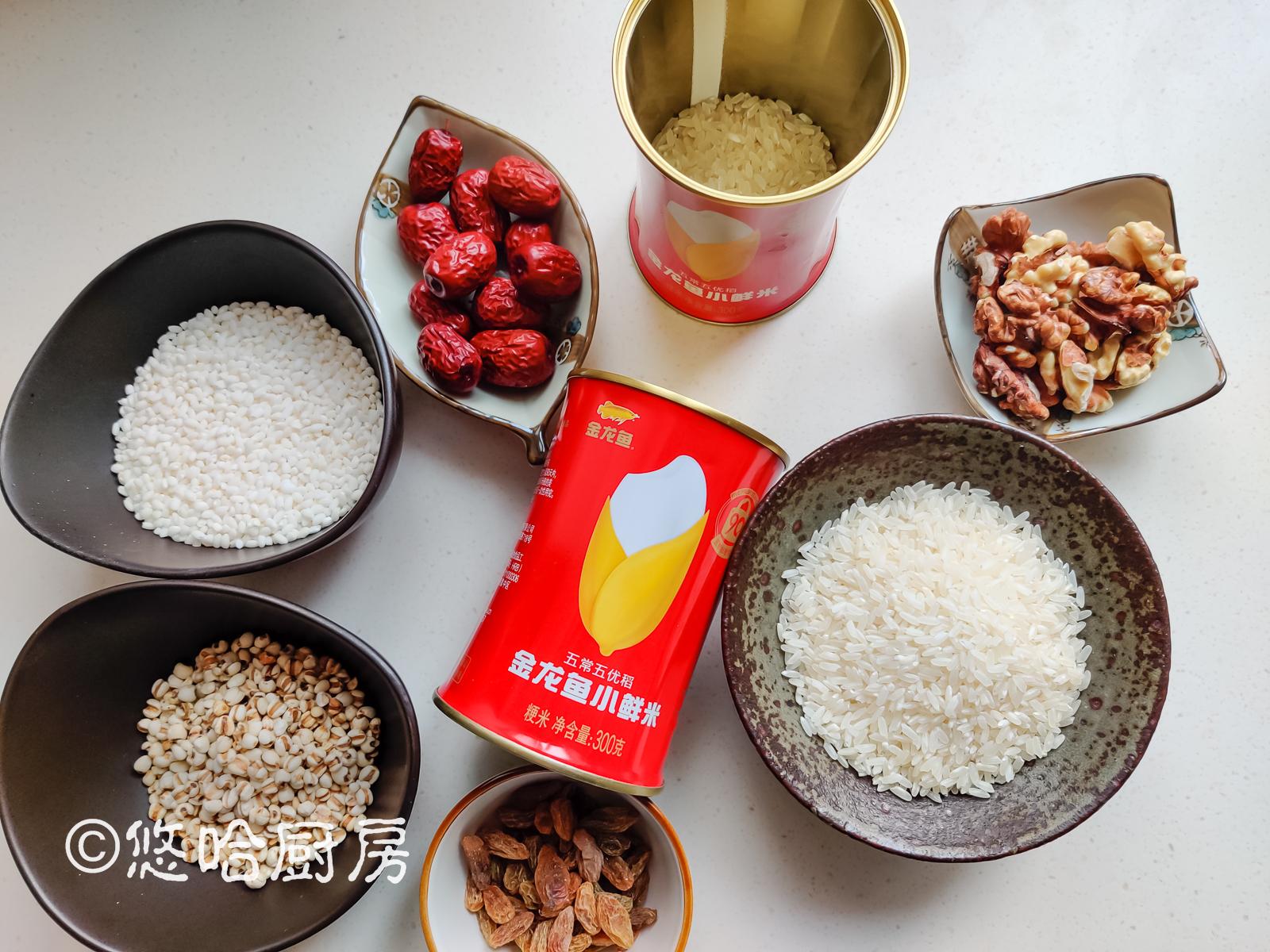 快手版的八宝饭,不甜不腻,软糯清香,做法简单一锅出