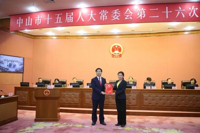 权威发布!中山任命两名新局长,赖泽华颁发任命书