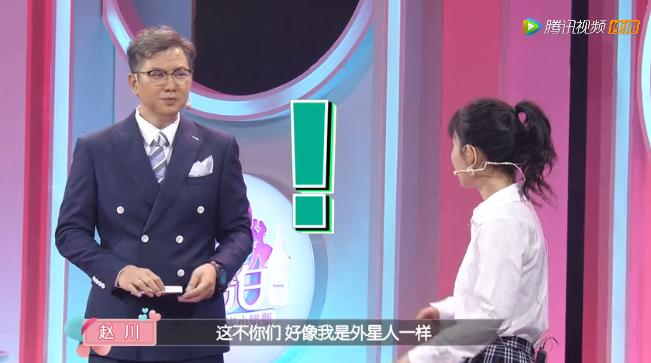 魏大勋家庭背景和刘恺威家庭背景,网友调侃:杨幂的眼光真毒辣