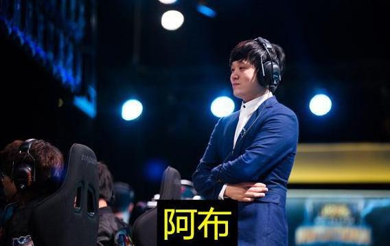 EDG阿布爆料撸圈规则: 战队成绩好亏钱差则赚钱, 要放弃jiejie?