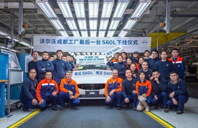 <b>车动态:长安全新车型曝光;沃尔沃S60L停产;斯柯达或将独立</b>