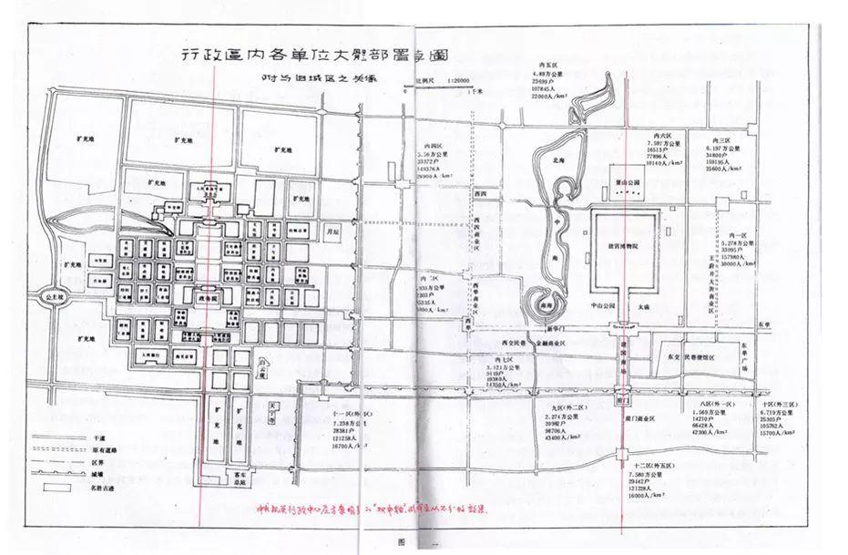 北京西城月坛地区城市历史风貌保护的思考