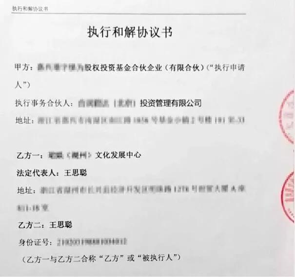 """14歲以750分考入清華,20年后這位""""高考女神童""""現狀如何?"""