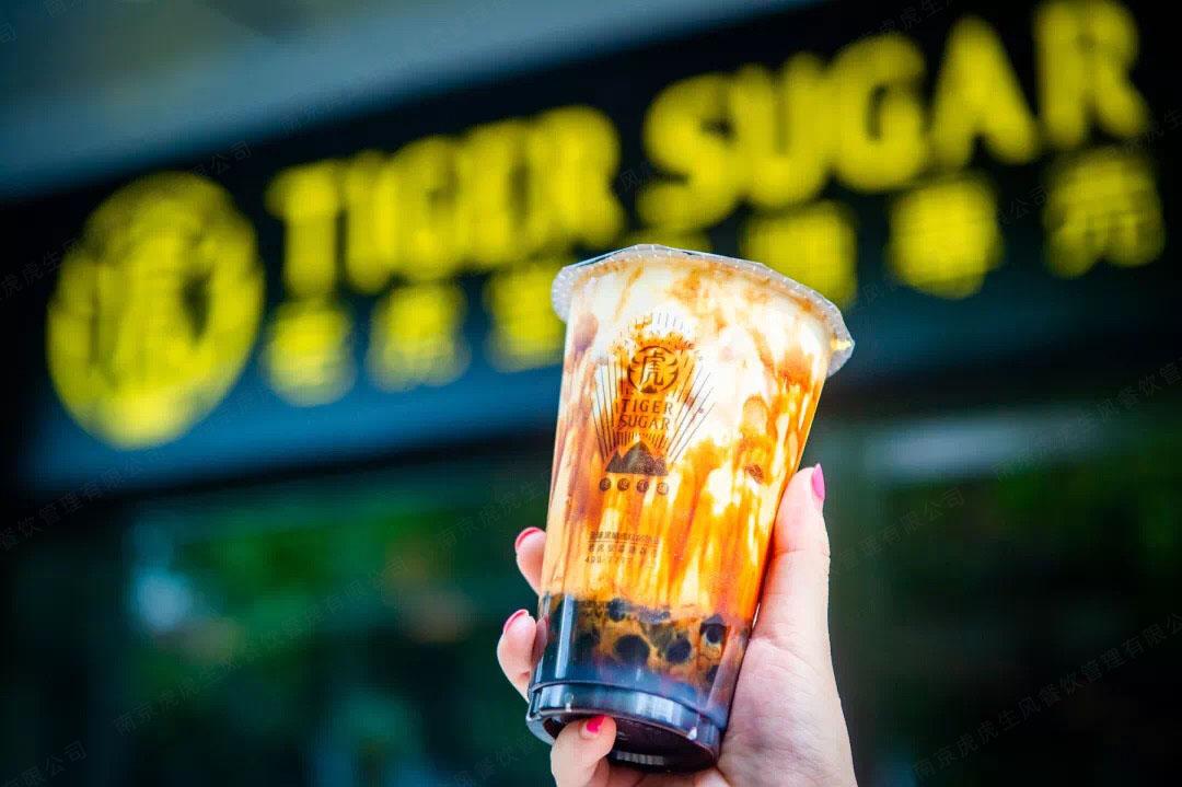 """台湾网红品牌竞逐奶茶市场,老虎堂TIGER SUGAR""""黑马""""来袭 (图3)"""