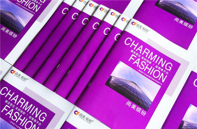 电商行业企业宣传册设计