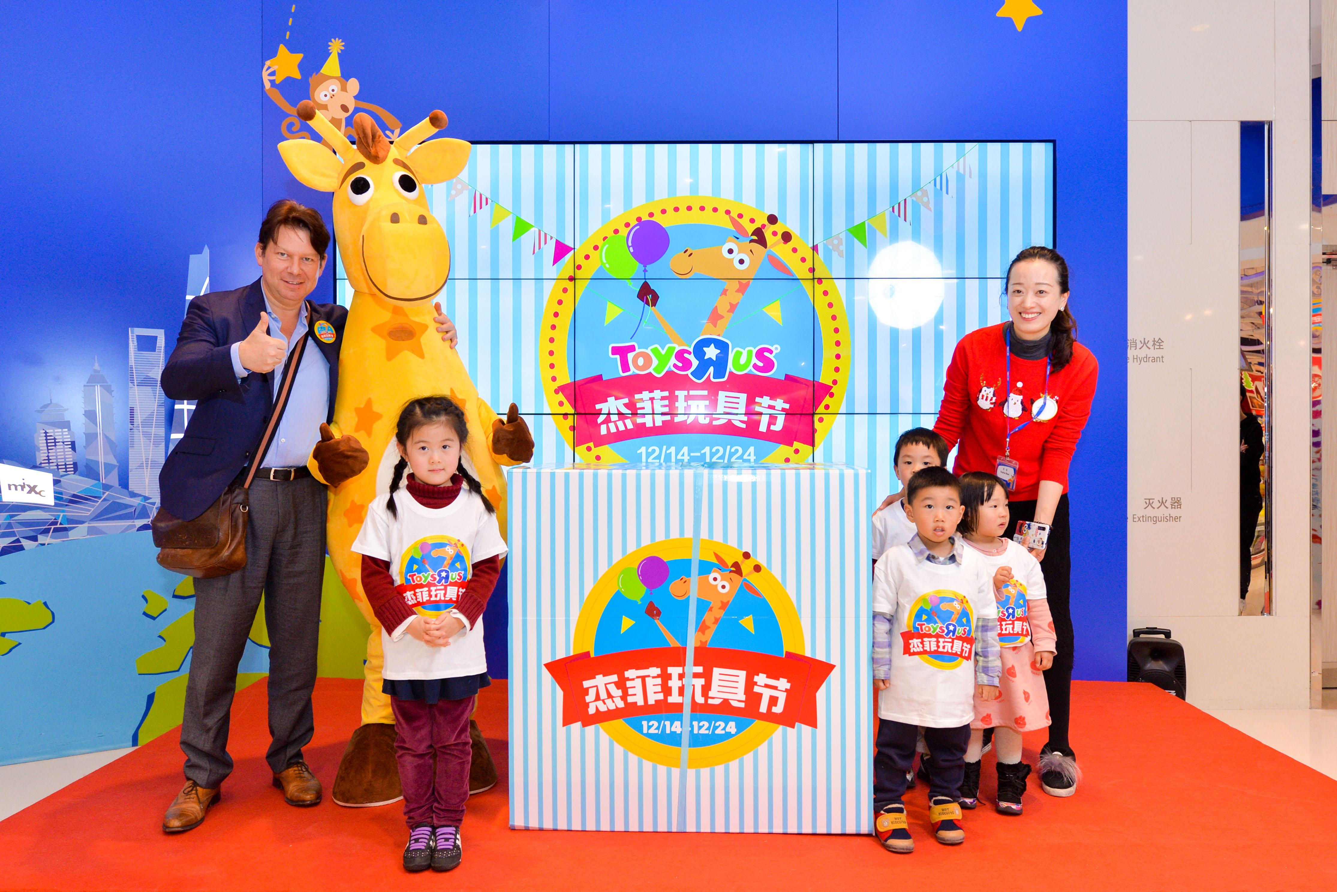 """玩具反斗城喜迎200店庆,""""杰菲玩具节""""开启缤纷圣诞季"""