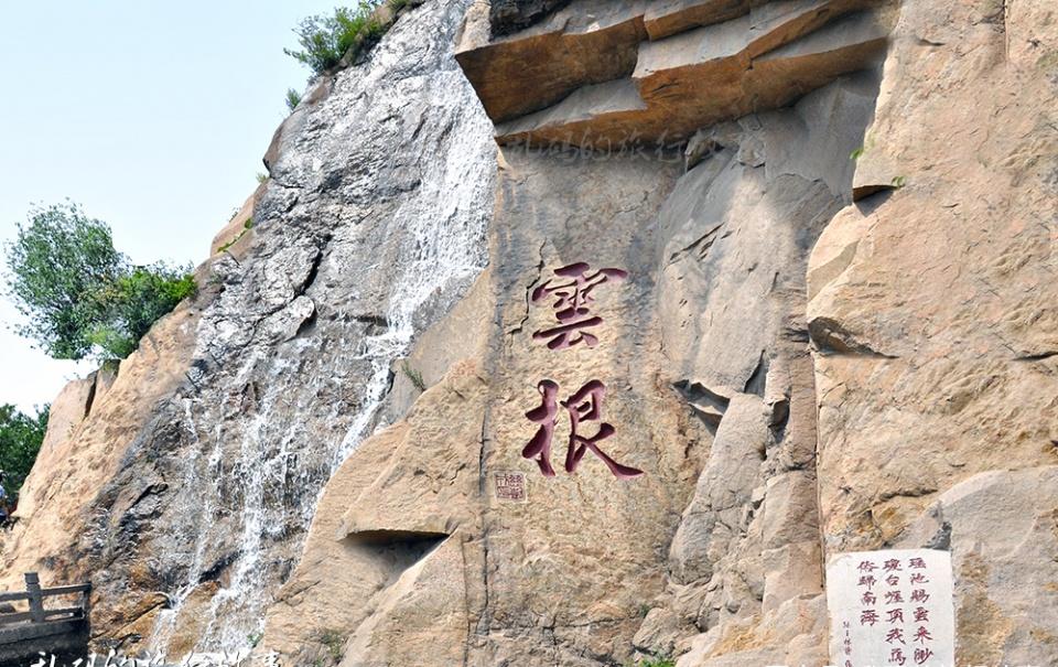 """中国历史上帝王登临最多的山 乾隆题诗1702首 被誉""""京东第一山"""""""