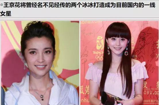 金牌经纪人杨天真照片流出引热议:娱乐圈教母的发迹史