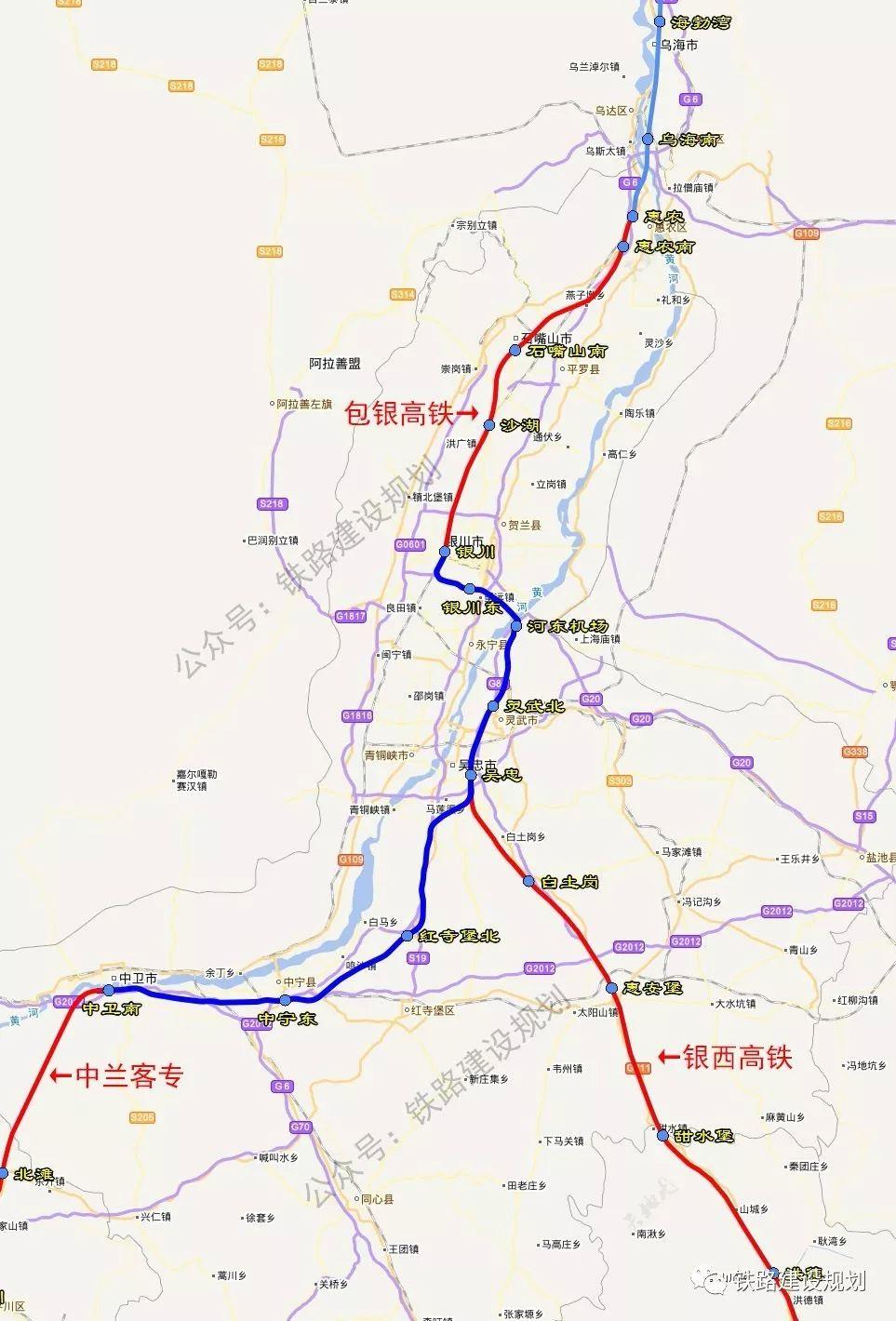 银西高铁宁夏段12月29日开通运营,12306已售票!距离庆阳还远吗?