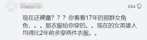 英锦赛丁俊晖6-2颜丙涛_亚伦·休斯