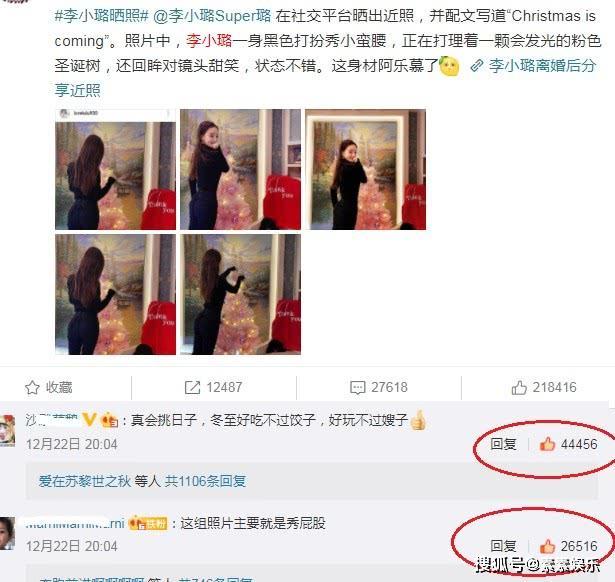 李小璐5张近照,收到6万条评论,她被钉死在背叛婚姻的耻辱柱? 作者: 来源:素素娱乐