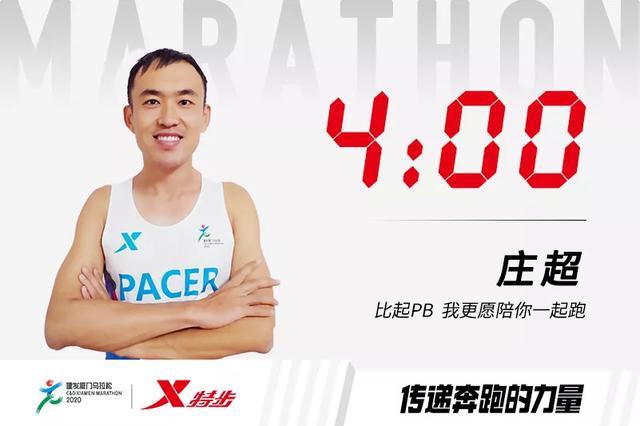 中国男排无缘奥运却收成但愿 下1个4年等候演变