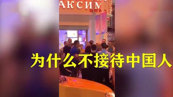 三亚餐厅不招待中国人也不收人民币?老板回应