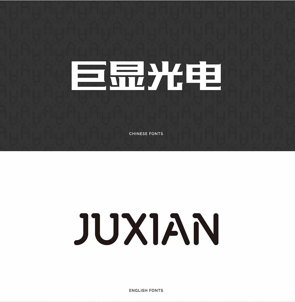 光学公司知名品牌logo设计
