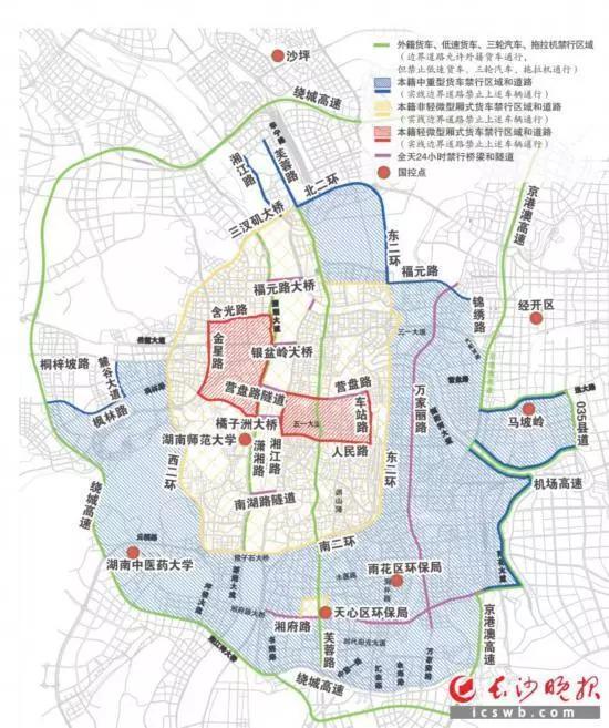 2020长沙市货车限行措施、限行时间、限行路段最新消息!