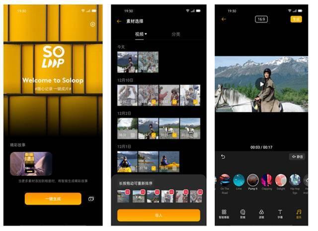 OPPO Reno3系列5G手机来袭!轻薄机身亮点十足