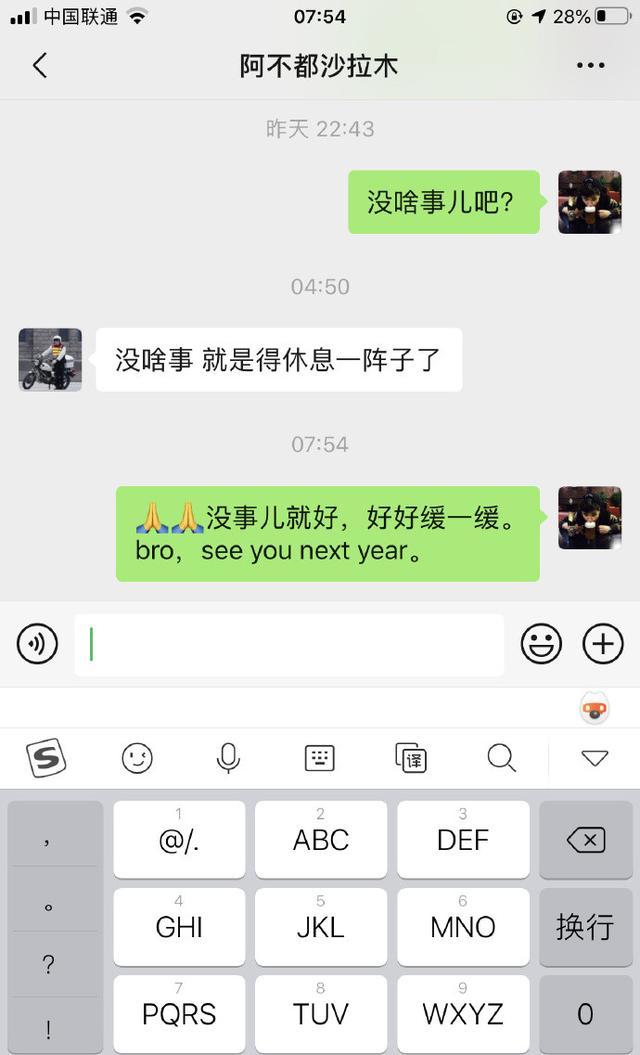 中国竞彩网荷乙谍报:罗达JC弓手乌戈博4轮0进球_Mark McKee