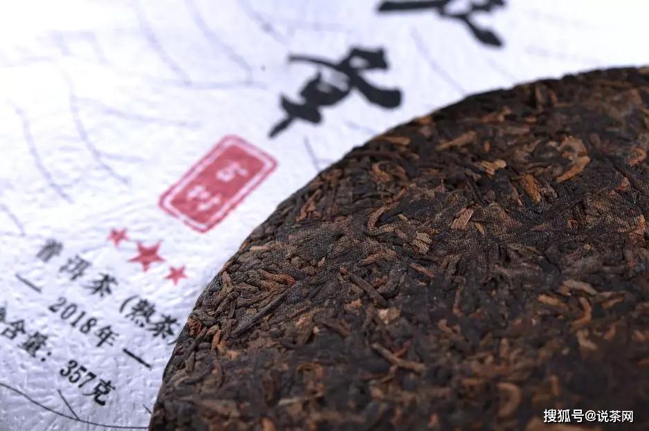 【说茶网】两款班章熟茶大比拼,各有千秋,原创?七见班章VS