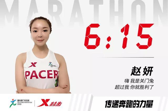 大年节夜赛场将飘满中国红 澳网中国军团喜忧各半
