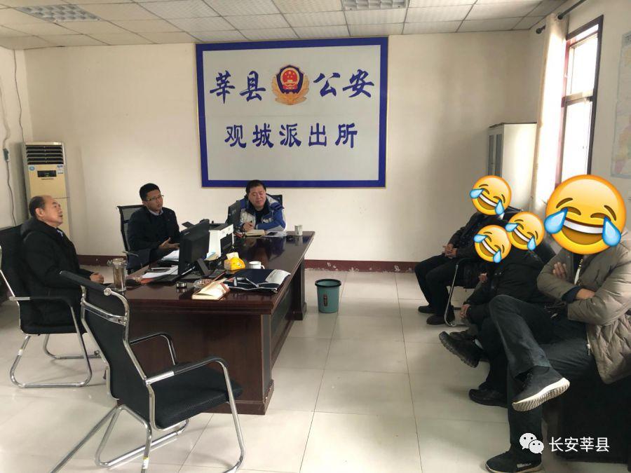 创新解决越级访,莘县成功处置多起信访案件!