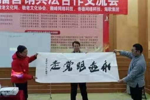 """中国好人汪太银赠送""""毛泽东诗词""""品读书法、书籍"""