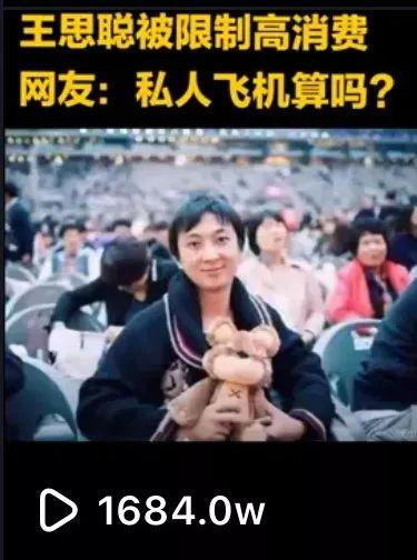 哪里可以玩北京赛车微信群
