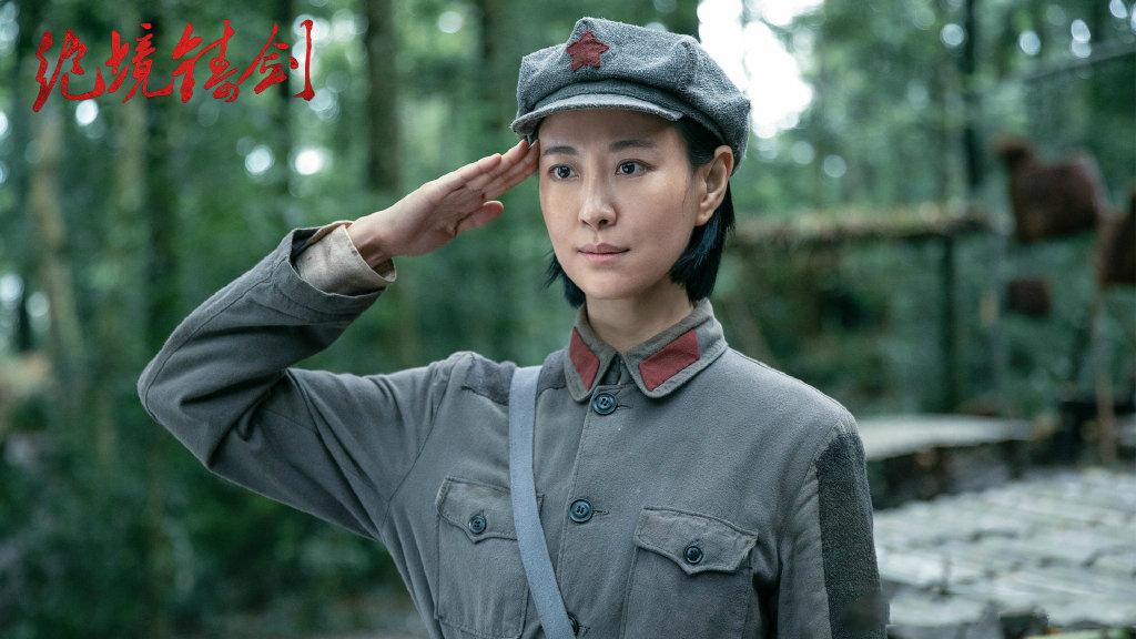 《绝境铸剑》央视一套首播,小人物视角,红军独立营战斗故事