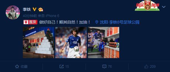 老彩平易近4元擒双色球618万 中奖号码追了10几年!