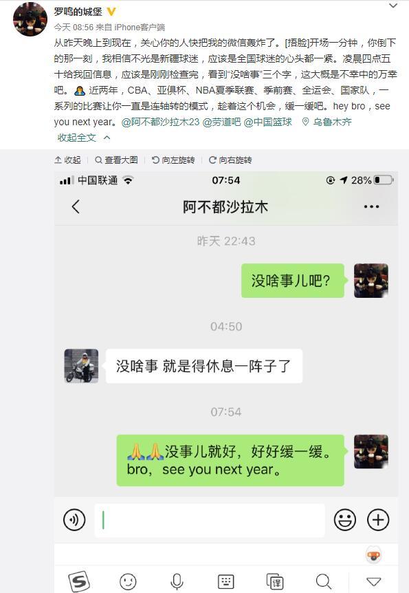 武磊:我们是一个团结大家庭 积极自信迎接22日比