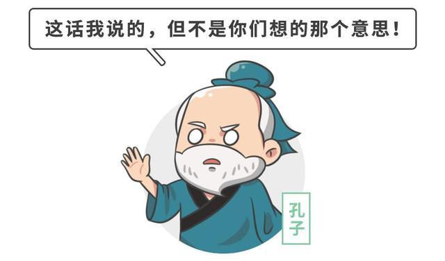 """""""贵人语迟""""不可信,娃说话晚要上心!说话晚,脾气大,可能是病"""