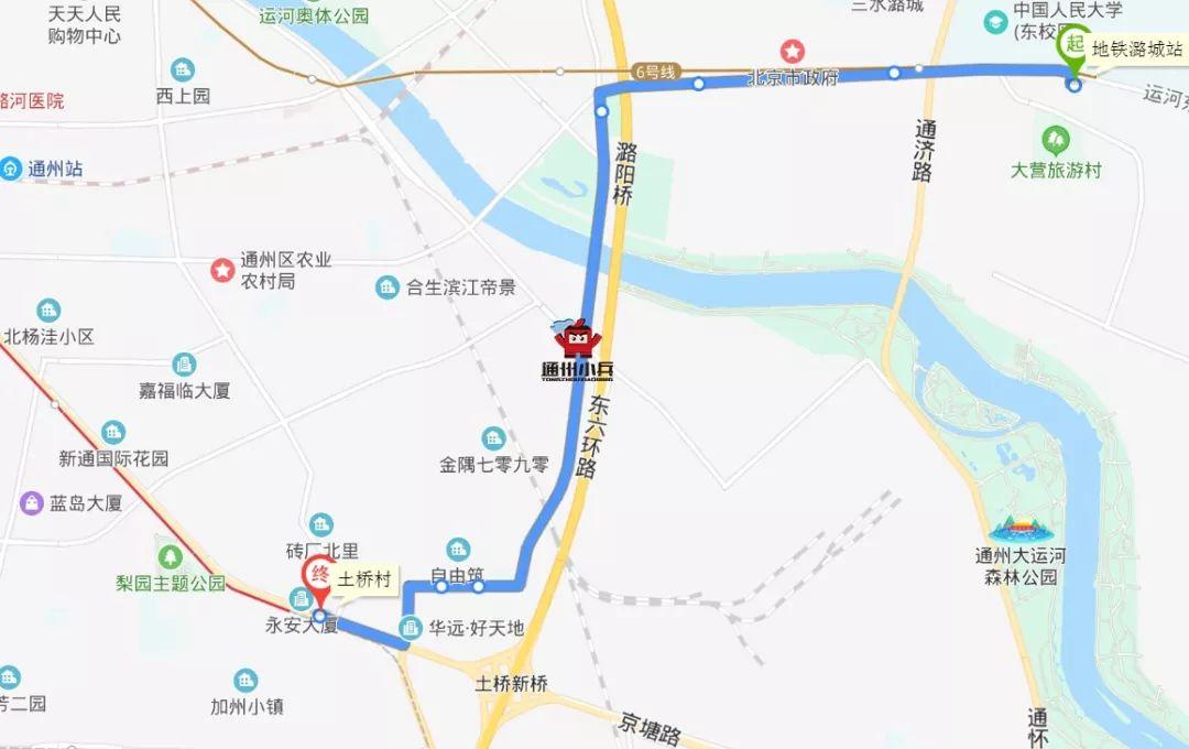 通州新开4条公交线,条条接驳地铁!双层大容量公交!