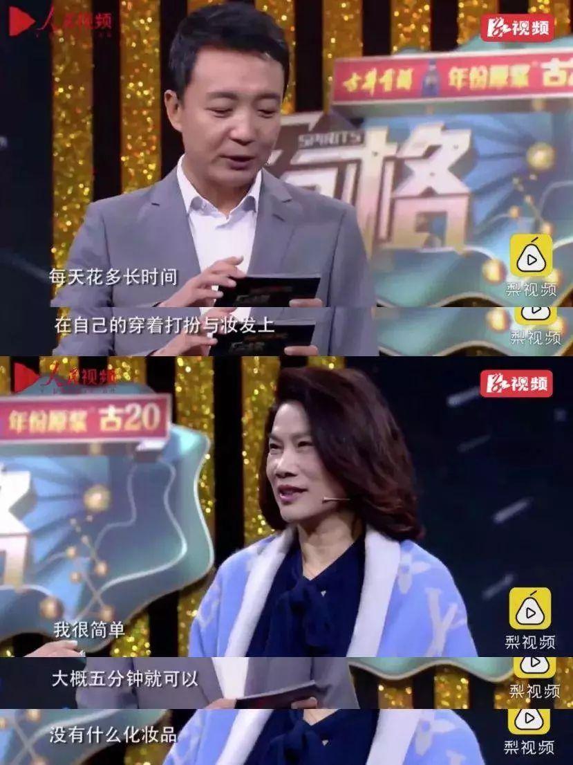 鲁豫有约|三毛 万水千山走遍20161013(完... _凤凰视频手机凤凰网