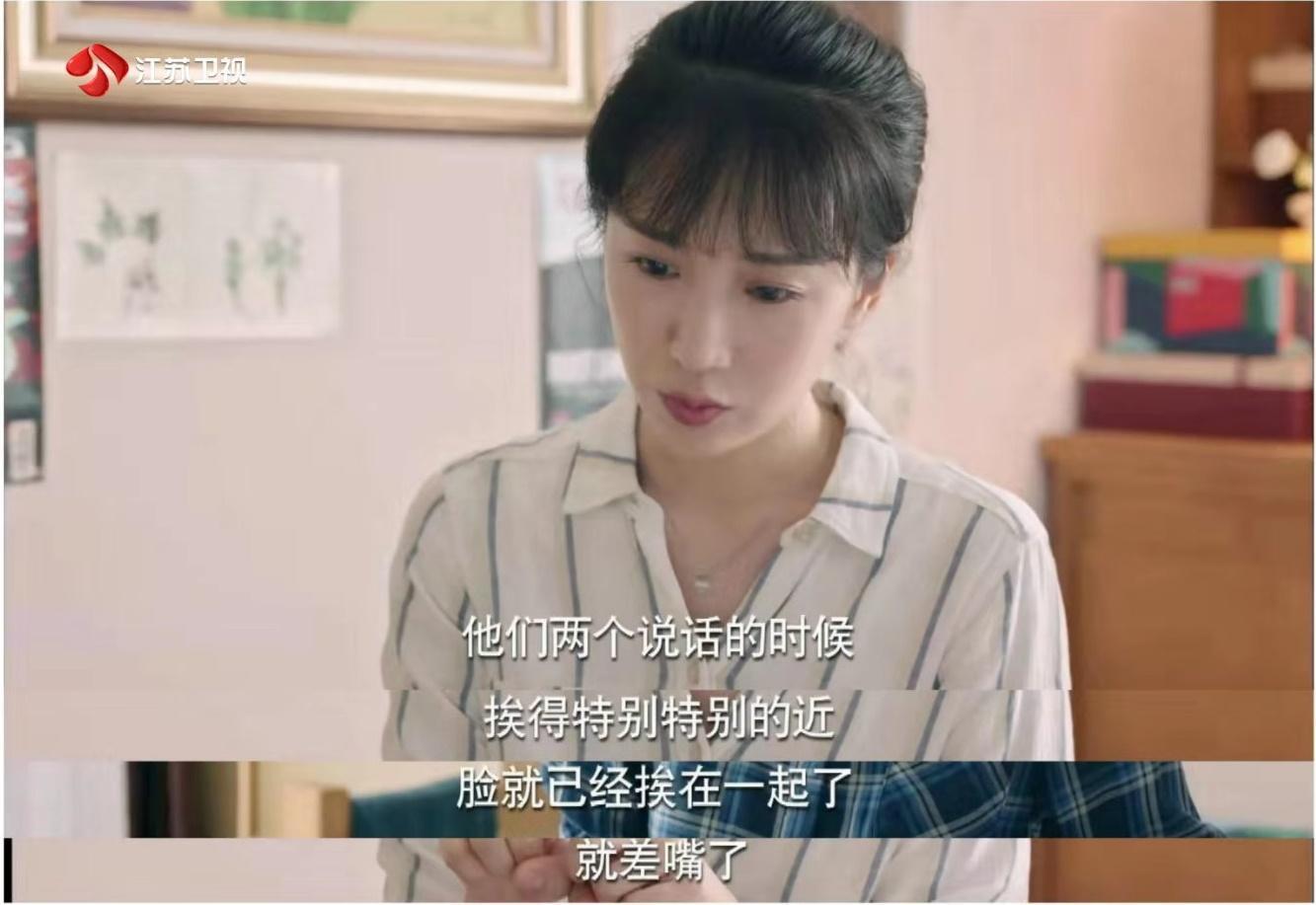 赵小青肖战爱情大考验,一路有点难