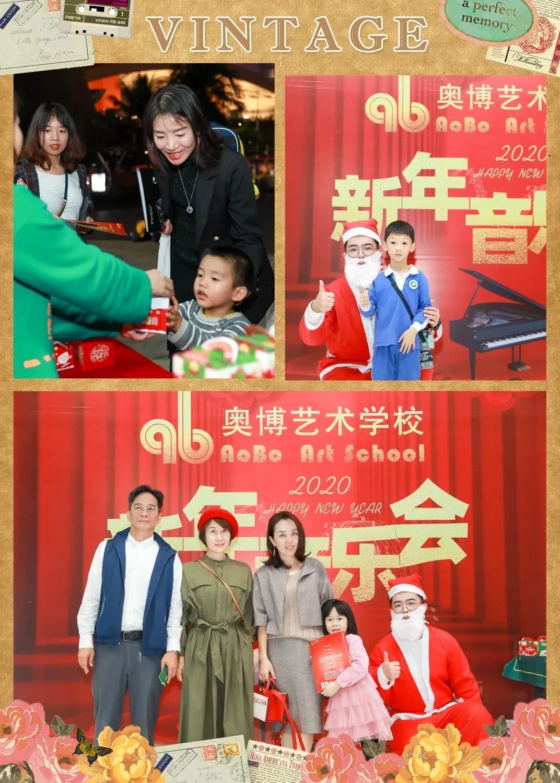 深圳市奥博文化艺术有限责任公司