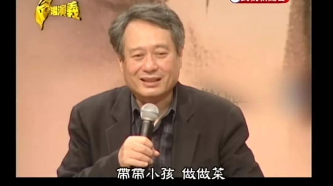 """原创6成日本男人甘当""""家庭主夫"""":你被""""男主外女主内""""骗了吗?"""