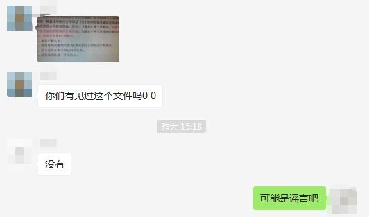 http://www.szminfu.com/tiyuhuodong/40589.html