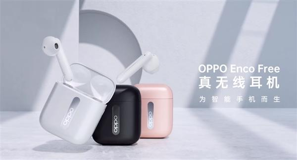 真无线耳机OPPO Enco Free发布:两种佩戴形态 续航25小时