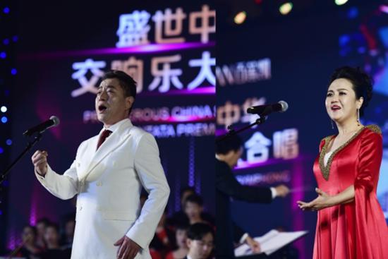 《盛世中华》交响乐大合唱奏响百莲凯20周年盛典